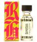 perfume Devotion