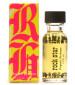 perfume Rock Star