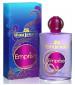 perfume Emprise