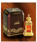 perfume Mukhallat Hamdan