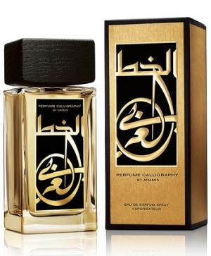 Perfume Calligraphy Aramis Perfume A Fragrance For Women