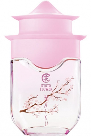 Haiku Kyoto Flower Avon for women
