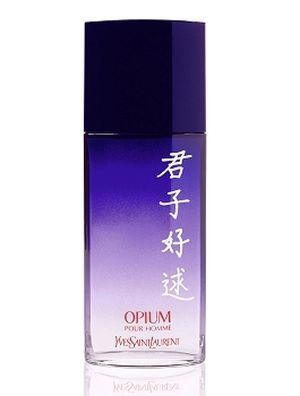 Opium Poesie de Chine pour Homme Yves Saint Laurent for men