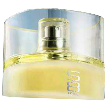 S8 Icon Oriflame cologne - a new fragrance for men 2016