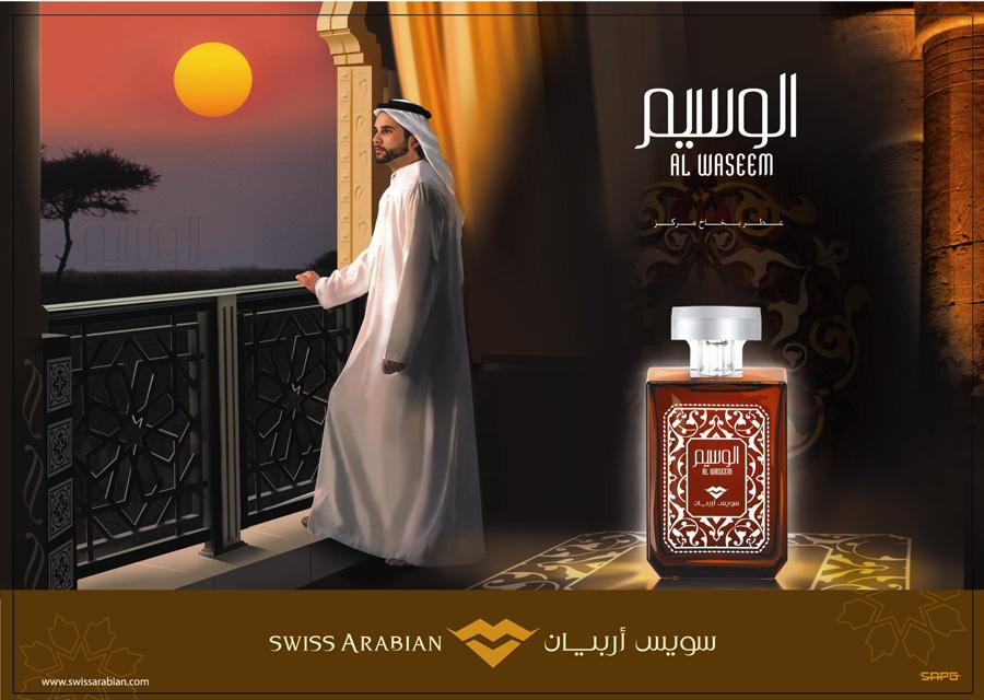 swiss arabian I own rakkan and mukhallat malaki from swiss arabian both are very nice fragrance i want to try more swiss arabian fragrance what do you think are some of swiss arabian best fragrance.