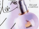 Eclat d'Arpège Lanvin for women Pictures