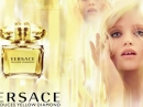 Yellow Diamond Versace for women Pictures
