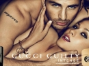 Gucci Guilty Intense Gucci for women Pictures