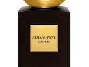 Cuir Noir Giorgio Armani for women and men Pictures