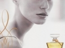 Champs Elysees  Guerlain for women Pictures