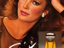 Epris Max Factor for women Pictures