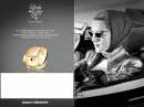 Lady Million Eau de Toilette Paco Rabanne for women Pictures