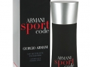 Armani Code Sport Giorgio Armani for men Pictures