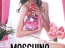 Pink Bouquet Moschino for women Pictures