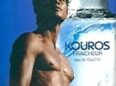 Kouros Fraicheur Yves Saint Laurent for men Pictures