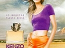 Kenzo Jungle le Tigre Kenzo for women Pictures