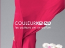 Couleur Kenzo Rose-Pink Kenzo for women Pictures