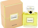 Allure Chanel for women Pictures