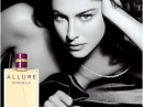 Allure Sensuelle Chanel for women Pictures
