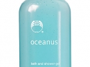 Oceanus The Body Shop for women and men Pictures