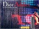 "Dior Addict  ""Dior Twist"" Christian Dior for women Pictures"