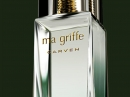 Ma Griffe Carven for women Pictures