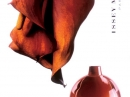 Le Feu d'Issey Issey Miyake for women Pictures