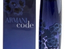 Armani Code Elixir Giorgio Armani for women Pictures