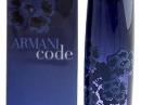 Armani Code Elixir Giorgio Armani for women Pictures