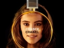 Chance Eau de Toilette Chanel for women Pictures