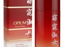 Opium Poesie de Chine pour Femme Yves Saint Laurent for women Pictures