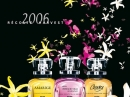 Amarige Ylang-Ylang de Mayotte  2006 Givenchy for women Pictures