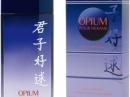 Opium Poesie de Chine pour Homme Yves Saint Laurent for men Pictures
