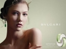Omnia Green Jade Bvlgari for women Pictures