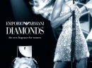 Emporio Armani Diamonds Giorgio Armani for women Pictures