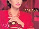 Samsara Guerlain for women Pictures