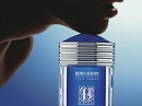 Boucheron Eau Legere 2006 Boucheron for men Pictures