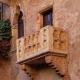 GiuliettaRomeo - A Novel Take on Verona