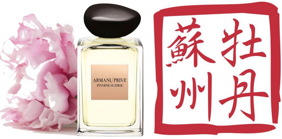 Pivoine Suzhou Armani Prive новые ароматы