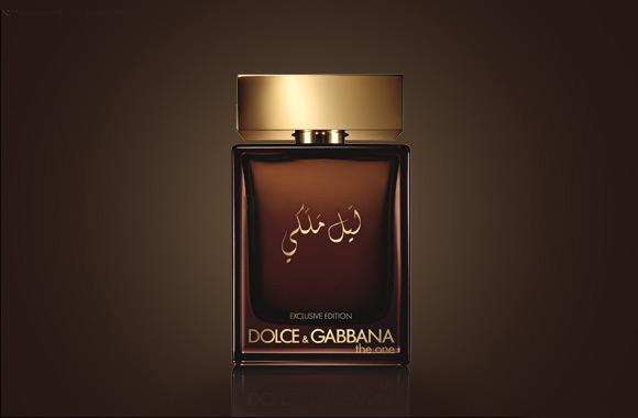 01ad2b1fdc Dolce&Gabbana The One Royal Night ~ New Fragrances