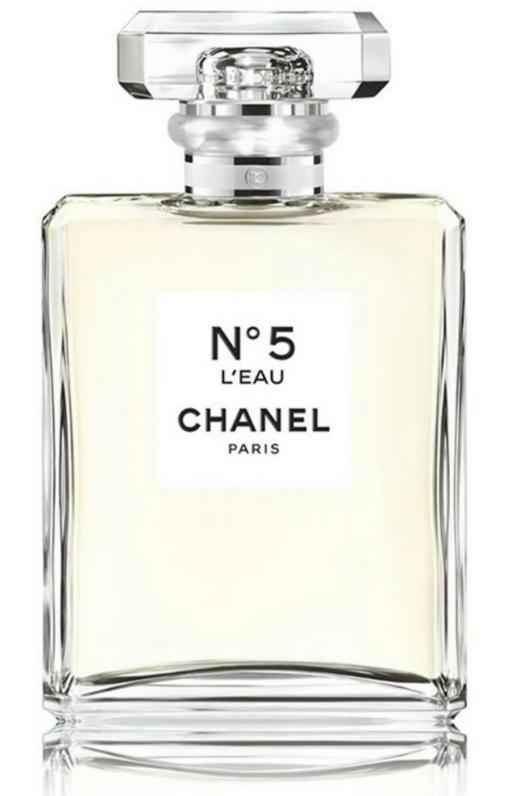 b7c776cf78e De beste op een rij: Chanel (2017) ~ De beste op een rij