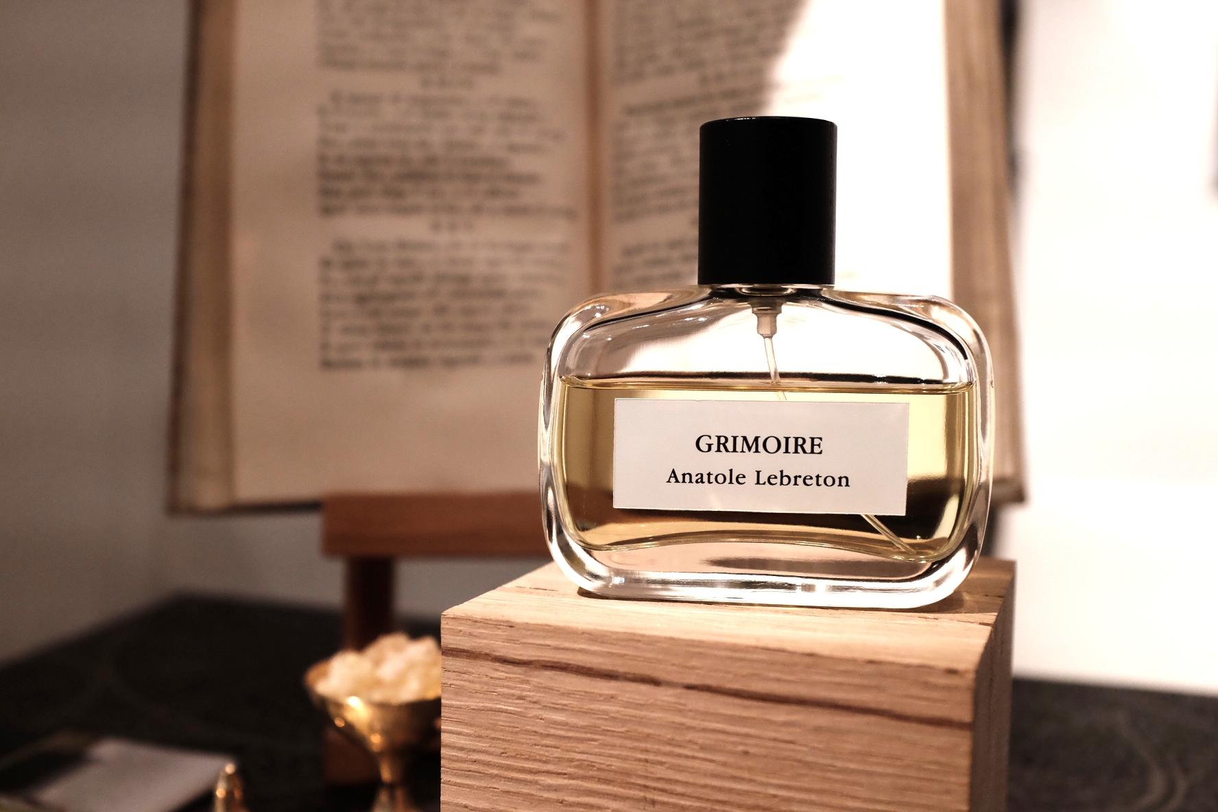 аромат Grimoire