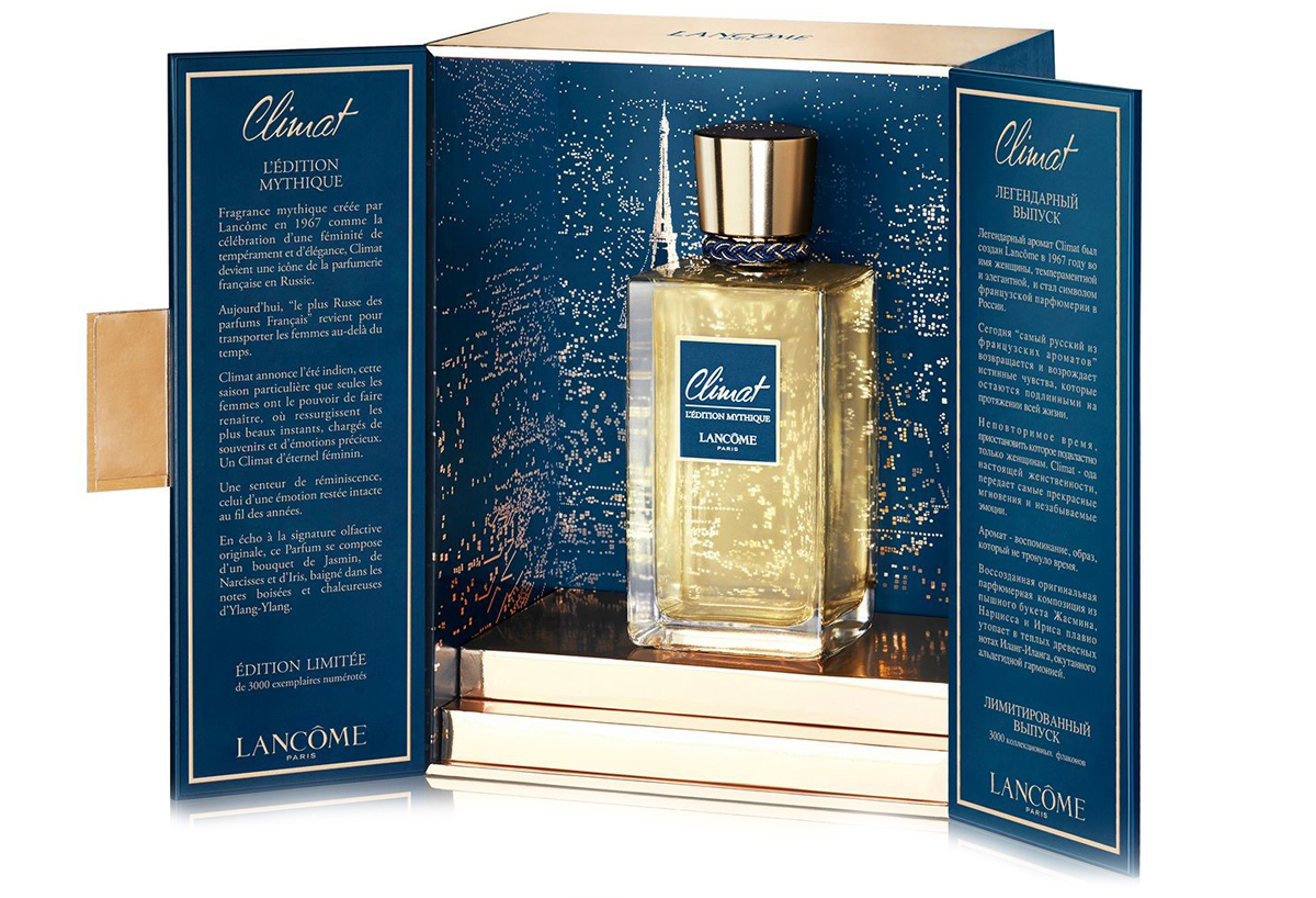 Clinique Aromatics Elixir Premier Edition и Frederic Malle