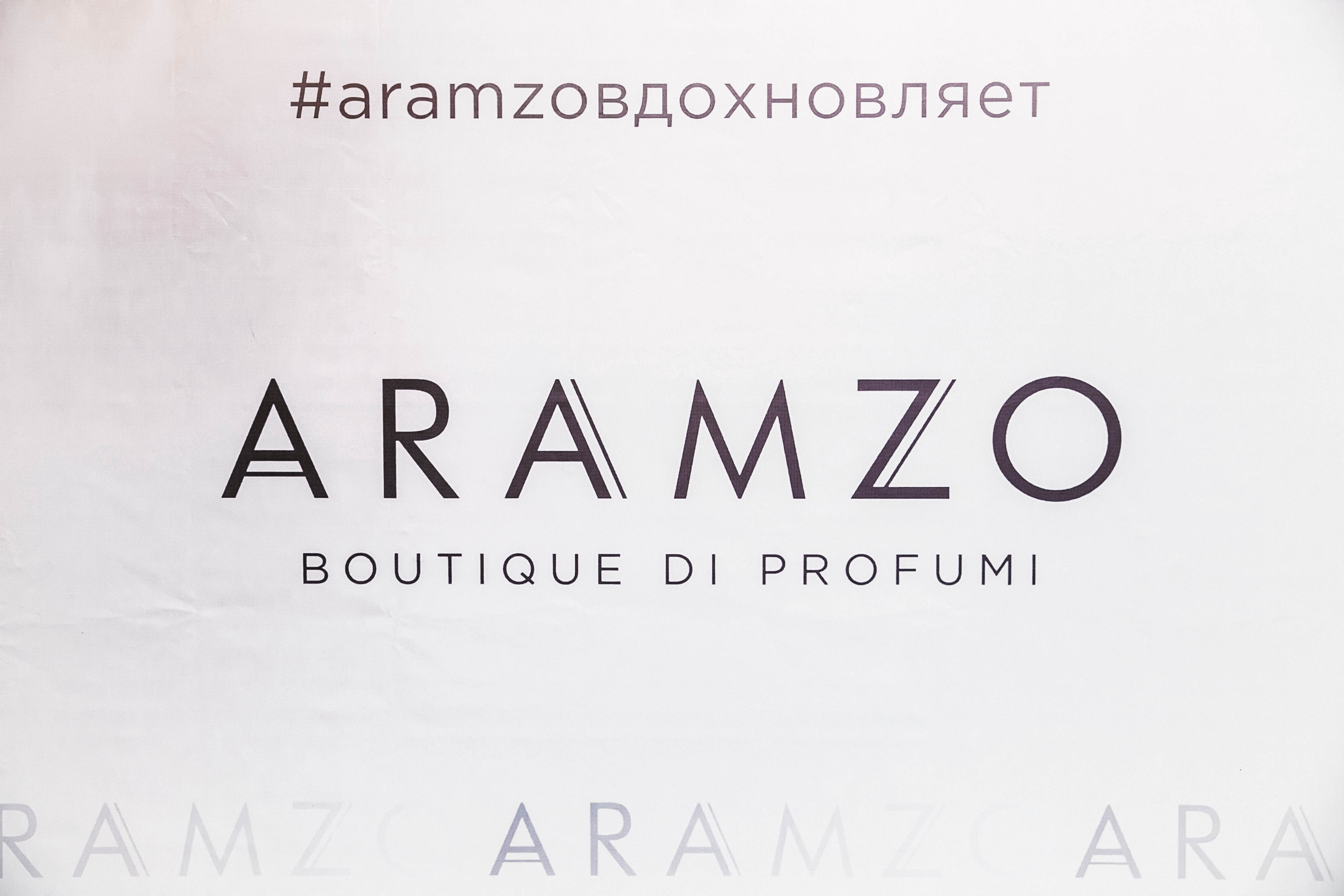dedf4f2a08f0f 25 апреля в Москве откроет двери парфюмерный дом Aramzo, мультибрендовый  салон парфюмерии и косметики премиум-класса, он будет находиться на третьем  этаже в ...