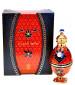 香水 Al Hamra