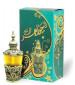 perfume Bait Al Jawaher