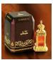 Hamidi Oud & Perfumes Mukhallat Hamdan