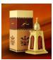 Hamidi Oud & Perfumes Sahir