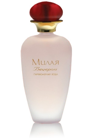 Milaya Vetcherom Novaya Zarya for women