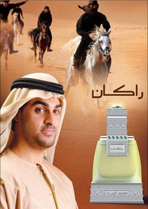 Rakaan Swiss Arabian für Männer